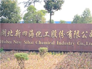湖北生产厂家供应107胶用作电子灌封