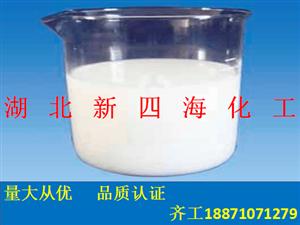 焦糖色素消泡剂 焦糖熬制消泡剂使用方法