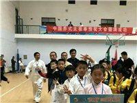 高唐志雁武术散打学校