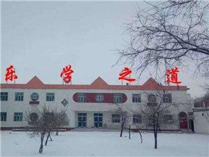 清水樂學文化藝術培訓中心