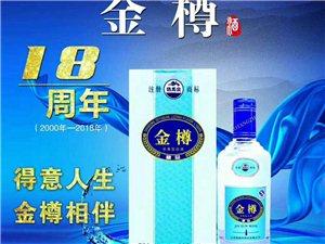 高唐洲酒业