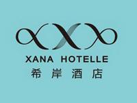 玉田希岸酒店|宠你从我开始!