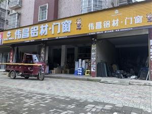 望江县伟昌铝材·门窗