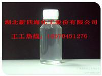 出口有机硅高温漆硅树脂 耐高温涂料硅树脂