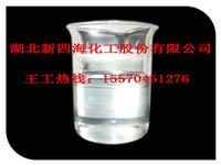 出口防腐漆专用硅树脂 1056有机硅树脂形象图