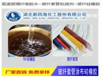 出口纺织滑爽剂 大粘度107硅橡胶批发低