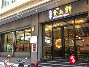 龙川食为鲜餐厅