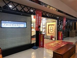 望江法狮龙集成吊顶-雷拓滑动门专卖店