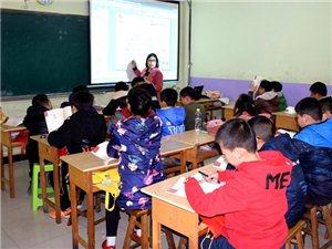 乐航教育培训学校