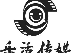 乐活传媒&婚礼定制