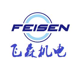 南京飞森机电科技有限公司形象图