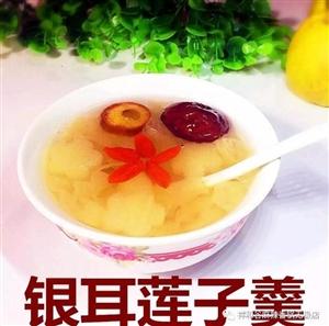 元旦折上折,祥和谷麻辣香锅,充值更优惠