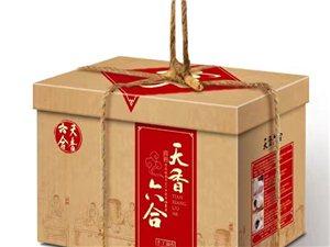 天香六合·中式精品点心