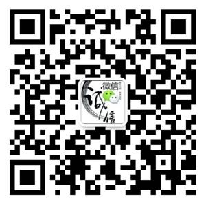 中山丰铁贸易有限公司