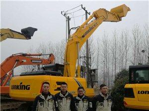 徐州哲言工程机械设备有限公司