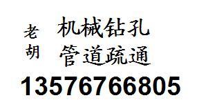 于都疏通管道13576766805