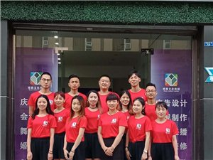 旺苍县博雅文化传媒有限责任公司