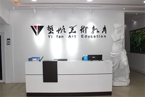 杞县艺帆美术教育形象图