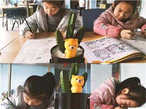 赤子心少儿艺术教育