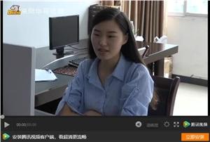 华哥传媒2