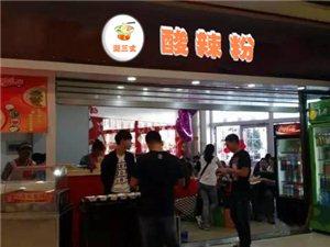 重慶小面技術培訓學校