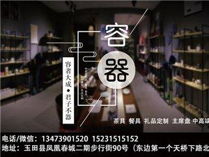 【2019诚信商家】玉田容器