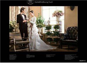米格婚纱摄影美学馆