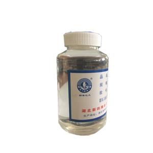 混炼胶用硅油 混炼胶用羟基硅油厂家