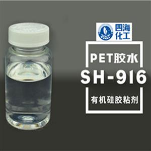 上海美纹胶带用胶水,耐高温胶带用亚敏胶水