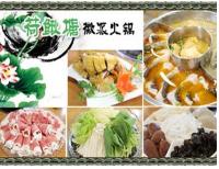 荷鳅塘徽派养生火锅形象图