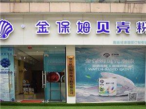 宜�e�W��源�h保工程有限公司