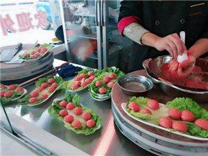 三芹潮汕火锅店