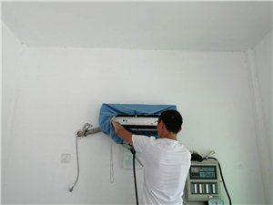 空调维修/清洗拆装/洗衣机/热水器维修形象图