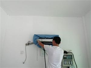 空調維修/清洗拆裝/洗衣機/熱水器維修