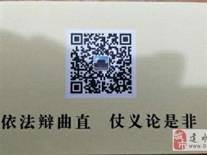 云南华垣律师事务所法律服务