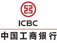 中国工商银行蓝田县支行