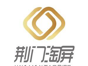 荆门淘屏物联网有限公司