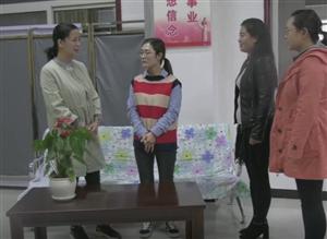 张家川县妇计中心《两癌那些暖事儿》