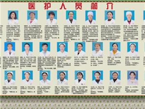《奋进的妇幼人》张家川县妇计中心