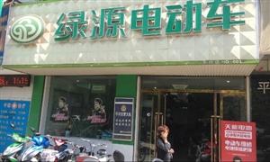 白银平川平江摩托车、电动车大世界