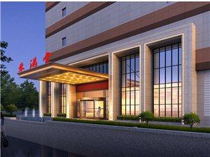禾�M堂大酒店天利店