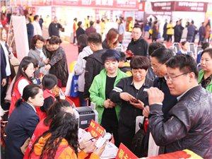 玉田縣首屆家具建材博覽會開幕式圓滿成功