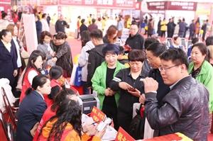 玉田县首届家具建材博览会开幕式圆满成功