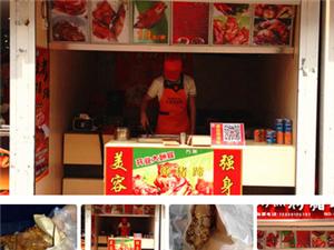 方燕烤豬蹄(安微名吃二七廣場一店)