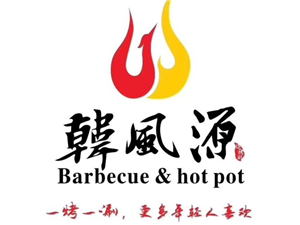 韩风源自助烤肉(黄河路姚寨路店)