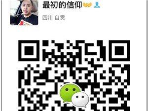 富顺县新时代车行形象图
