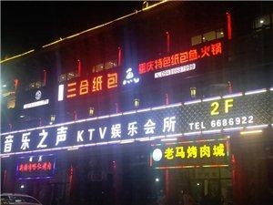 重庆三合纸包鱼、火锅