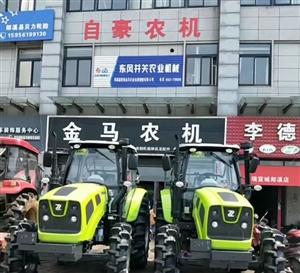 郎溪自豪农业机械销售有限公司