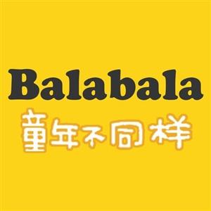 Balabala汨罗旗舰店形象图