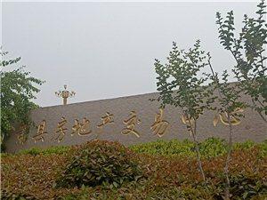萧县房地产管理局形象图